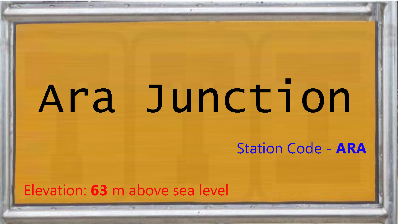 Ara Junction