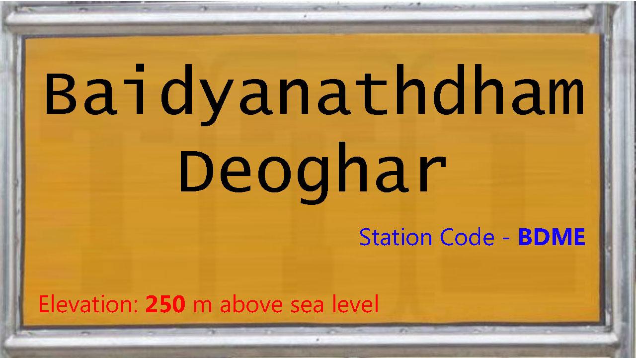 Baidyanathdham Deoghar