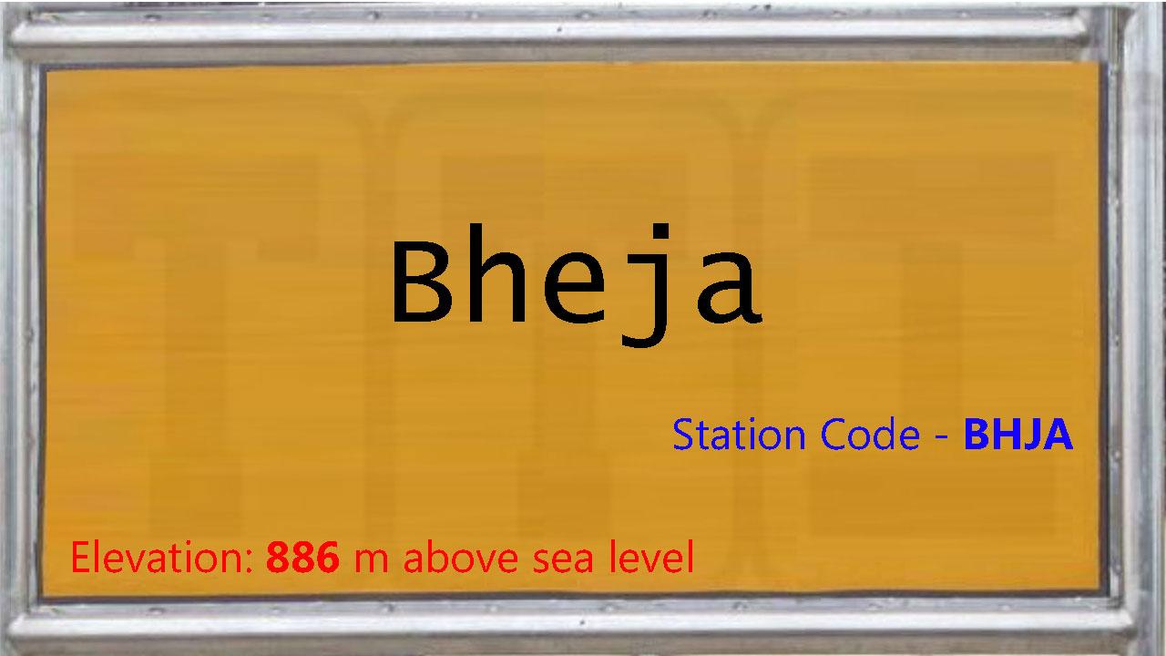 Bheja