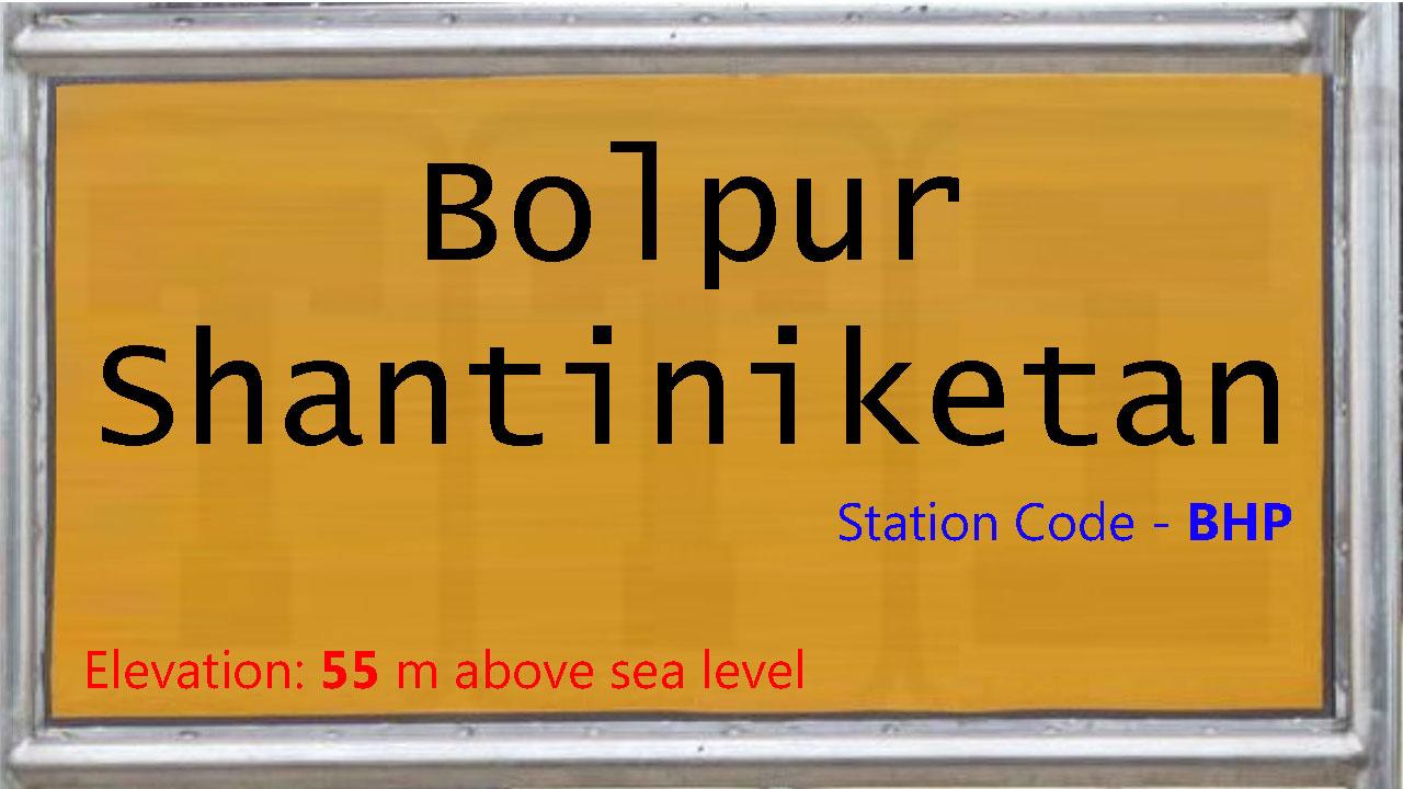 Bolpur Shantiniketan