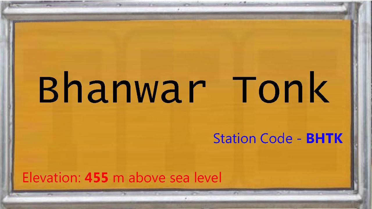 Bhanwar Tonk