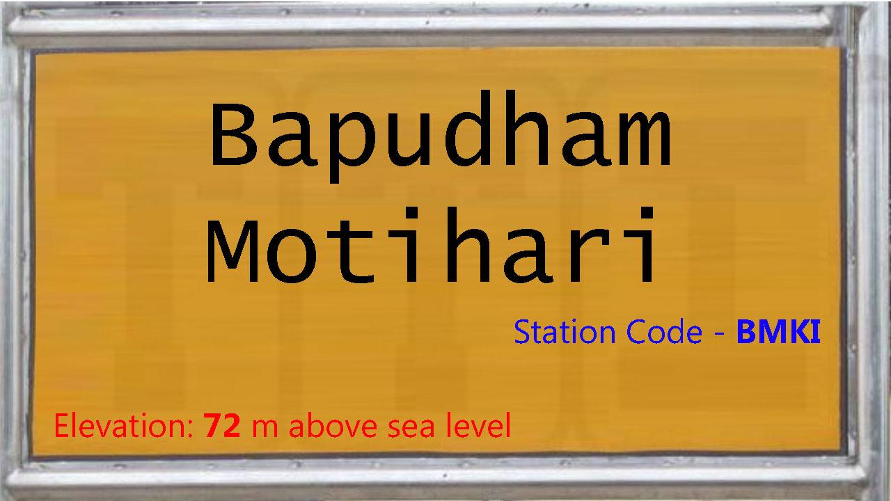 Bapudham Motihari