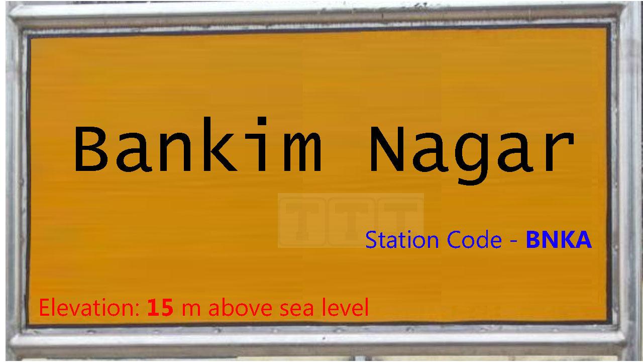 Bankim Nagar