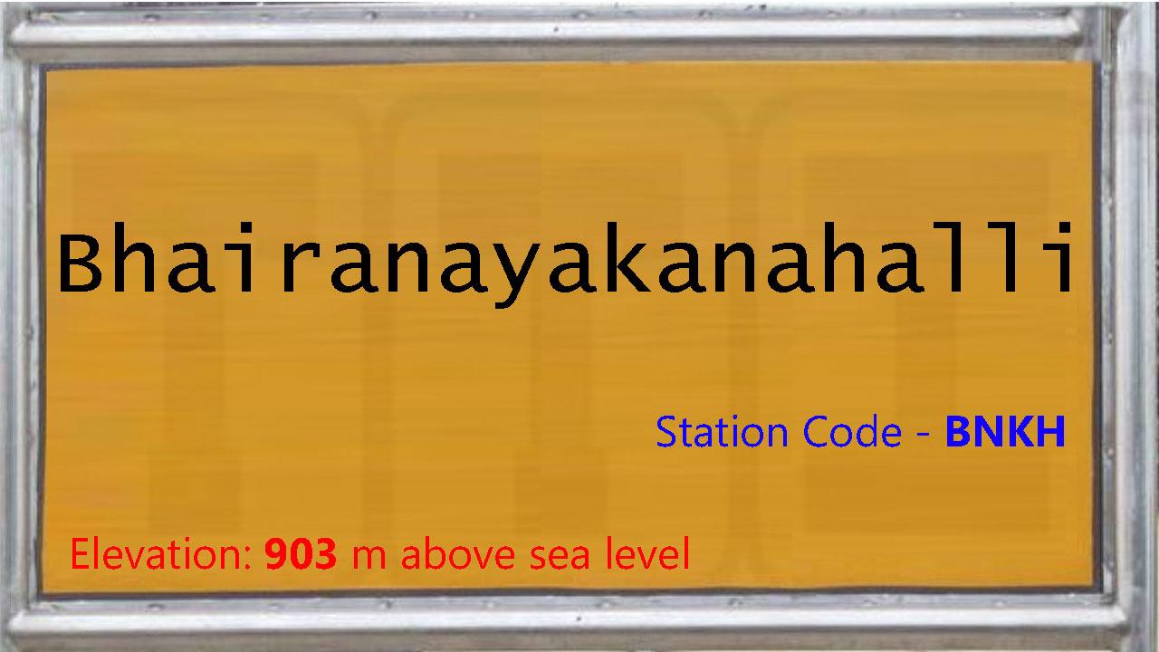 Bhairanayakanahalli