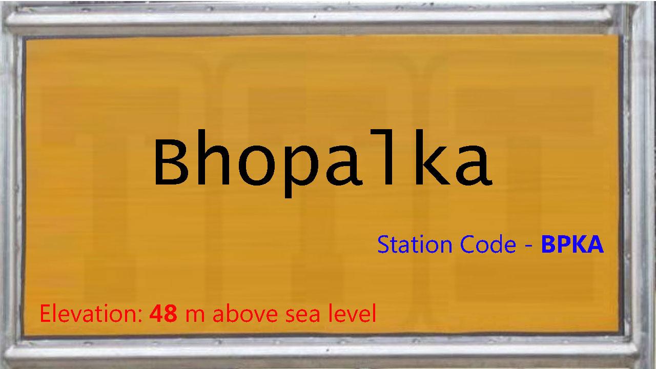 Bhopalka