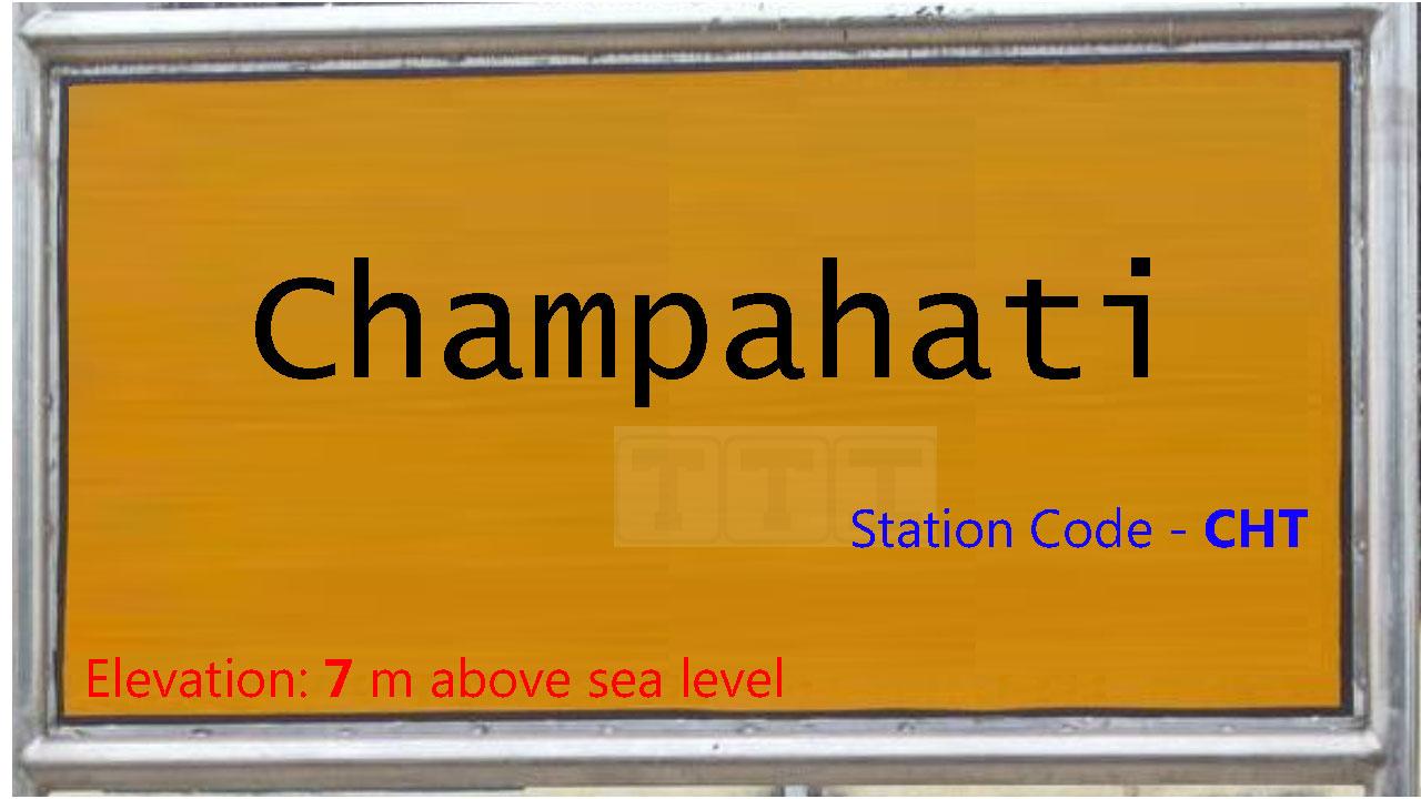 Champahati