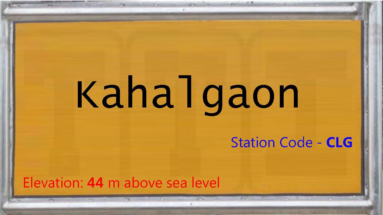 Kahalgaon
