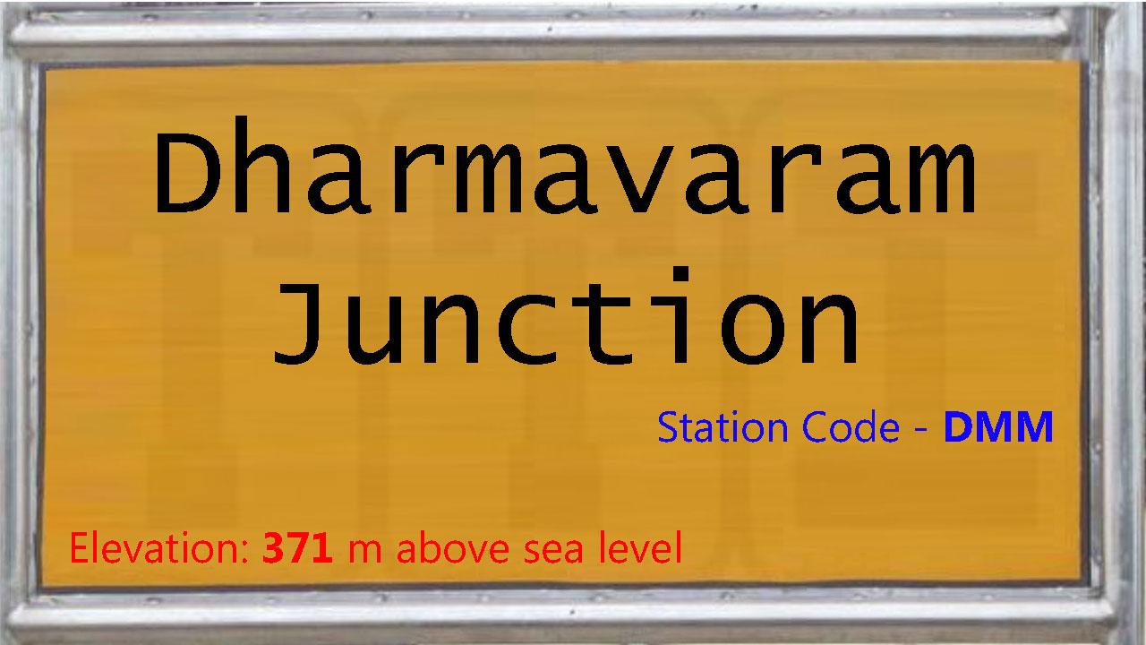 Dharmavaram Junction