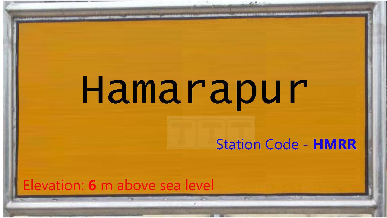 Hamarapur