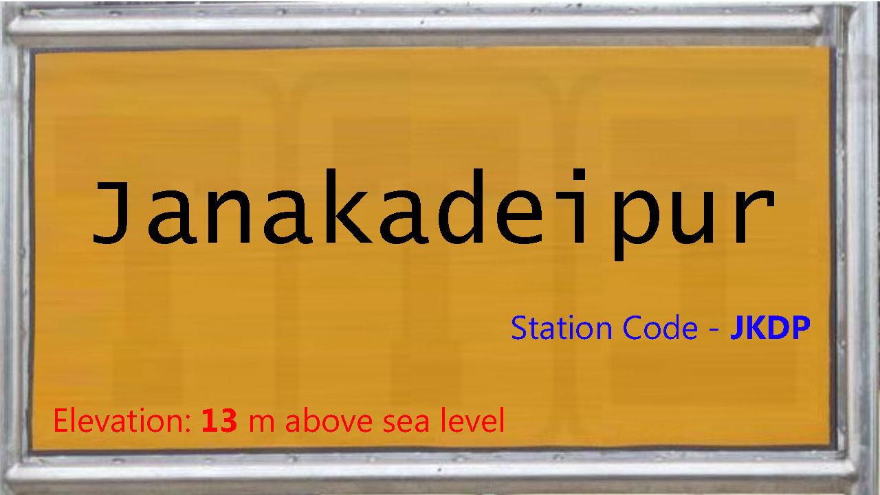 Janakadeipur