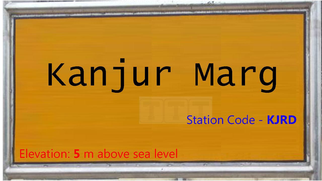Kanjur Marg