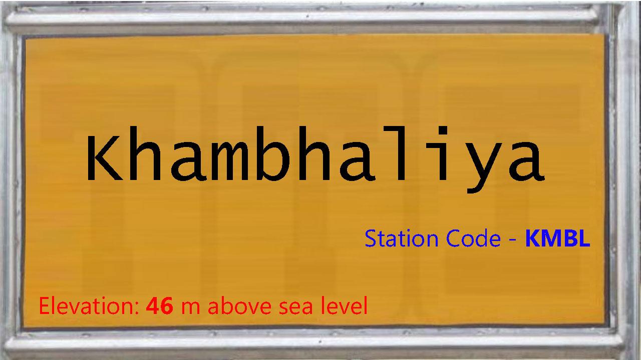 Khambhaliya