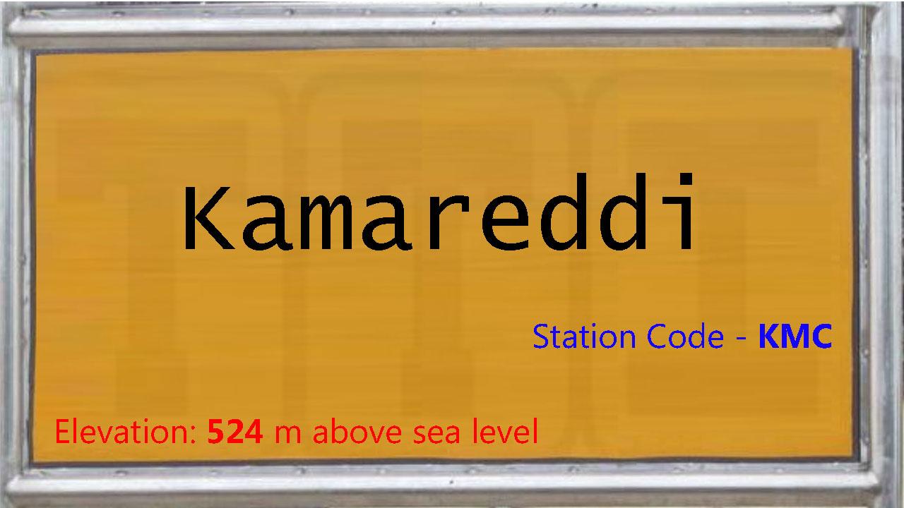 Kamareddi