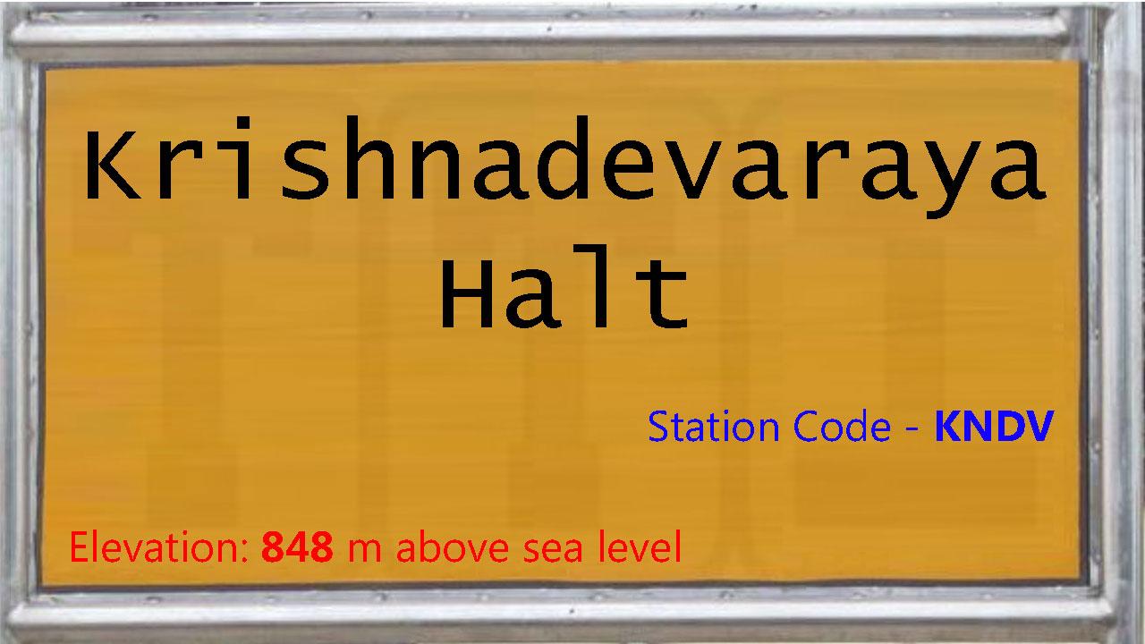 Krishnadevaraya Halt