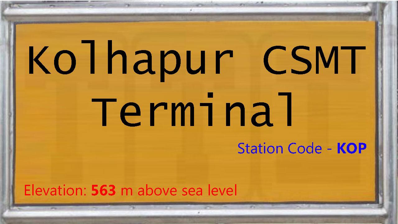 Kolhapur CSMT Terminal