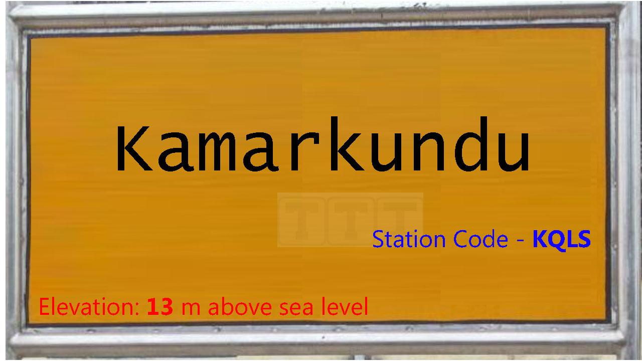 Kamarkundu (lower)