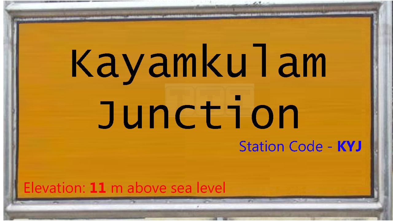 Kayamkulam Junction