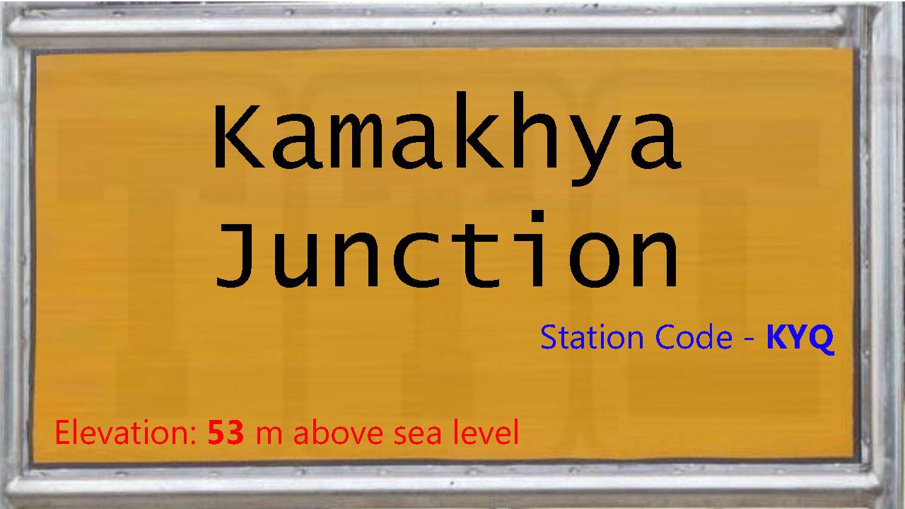 Kamakhya Junction