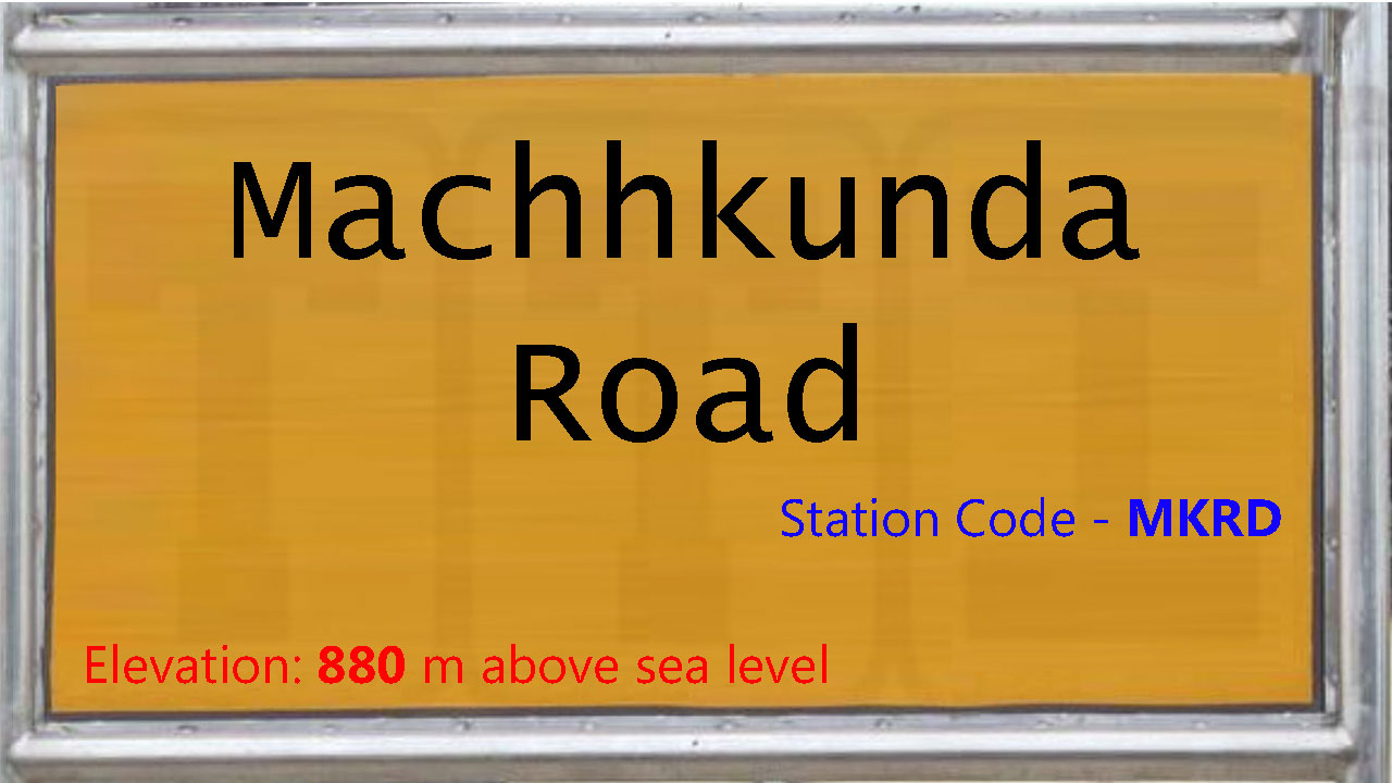 Machhkunda Road