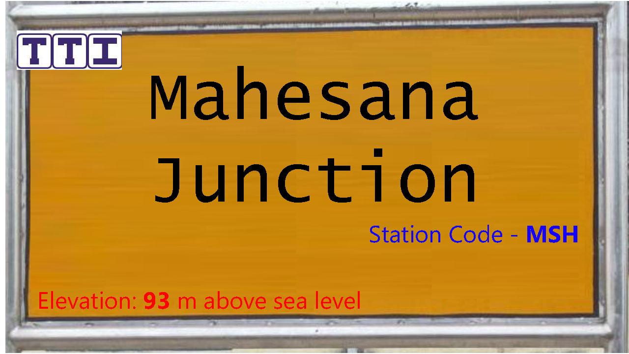 Mahesana Junction