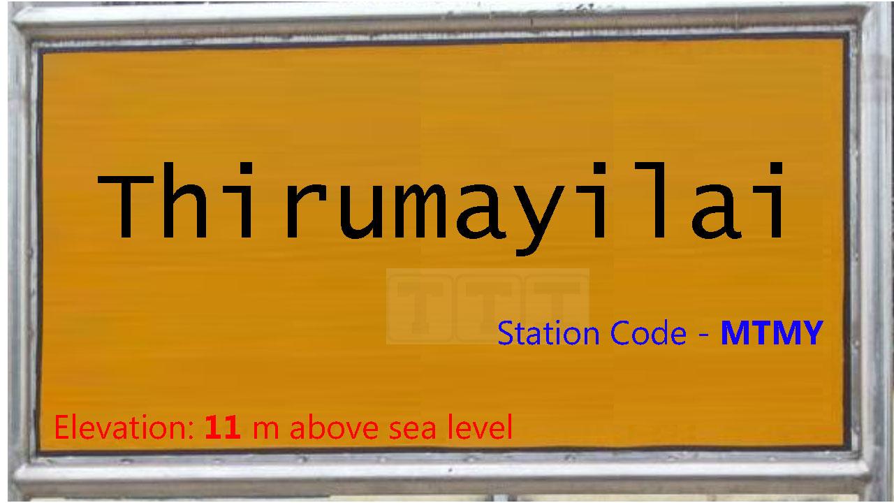 Thirumayilai