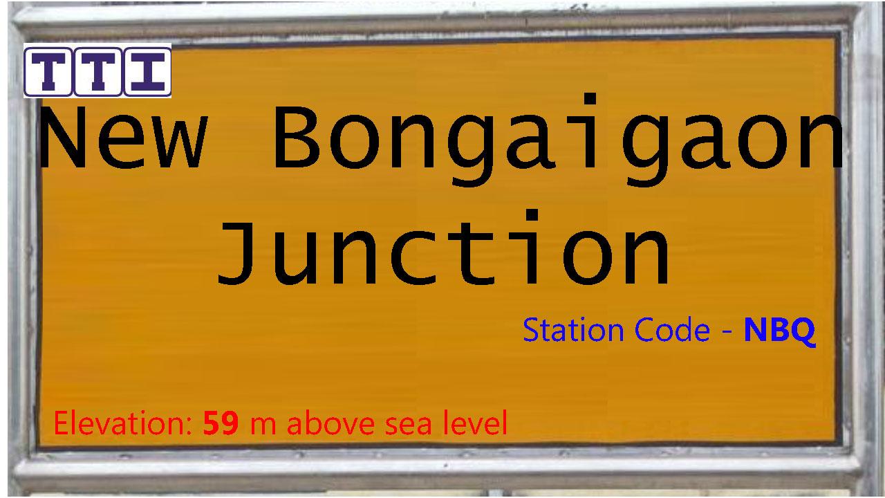 New Bongaigaon Junction