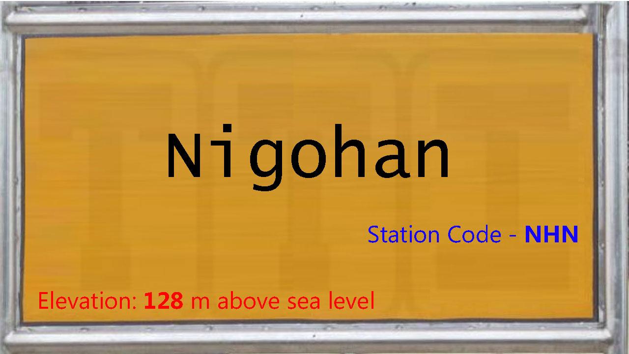 Nigohan