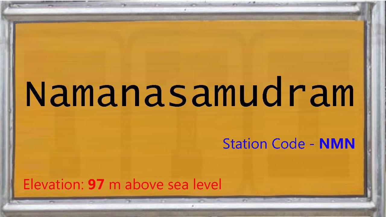 Namanasamudram