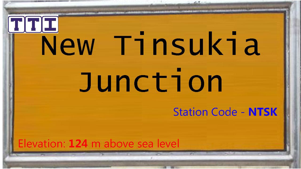 New Tinsukia Junction