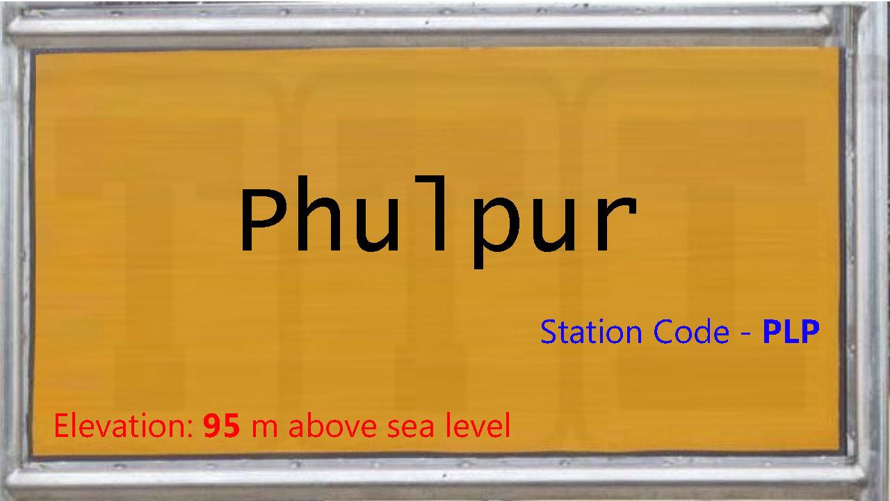 Phulpur