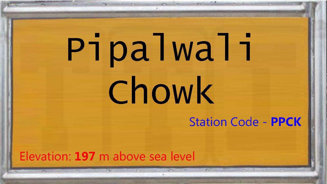 Pipalwali Chowk