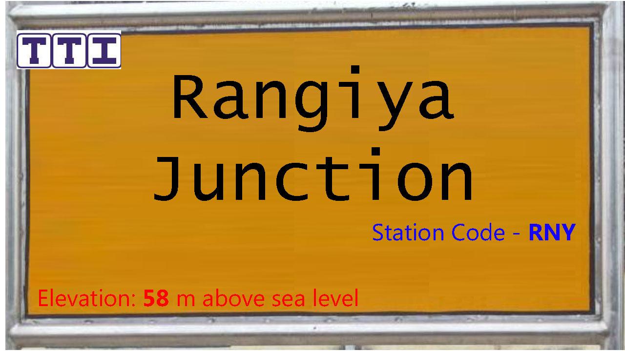 Rangiya Junction