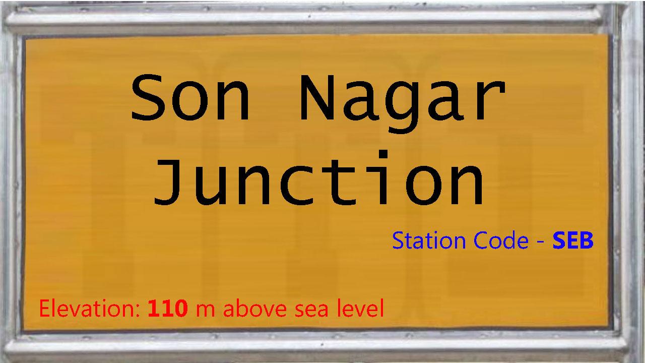 Son Nagar Junction