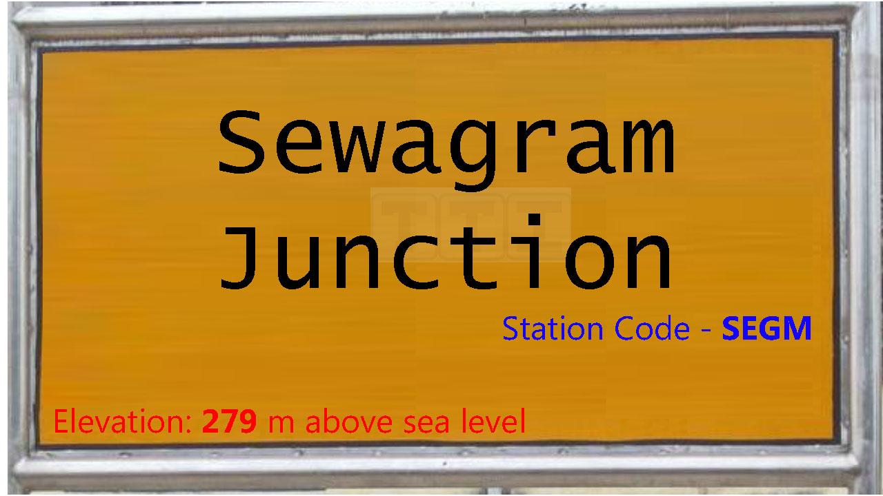 Sewagram Junction
