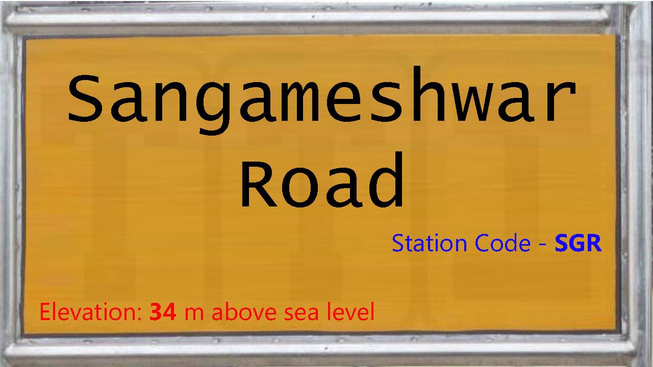 Sangmeshwar Road