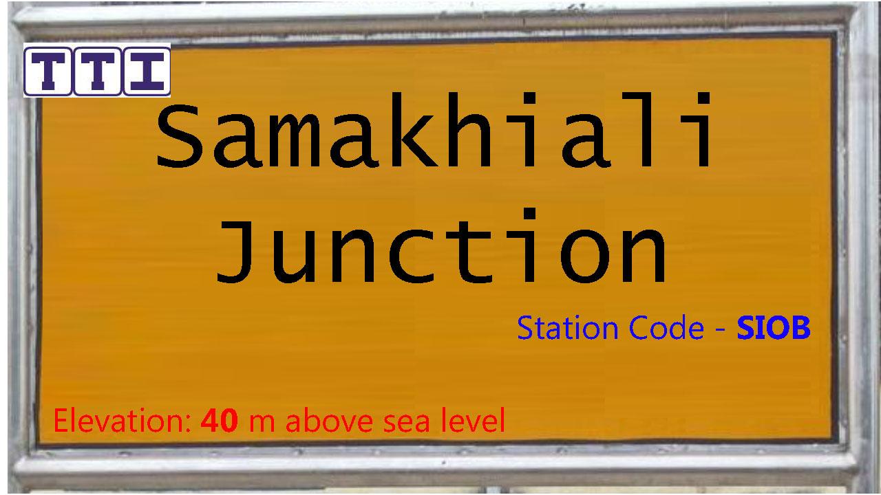 Samakhiali Junction
