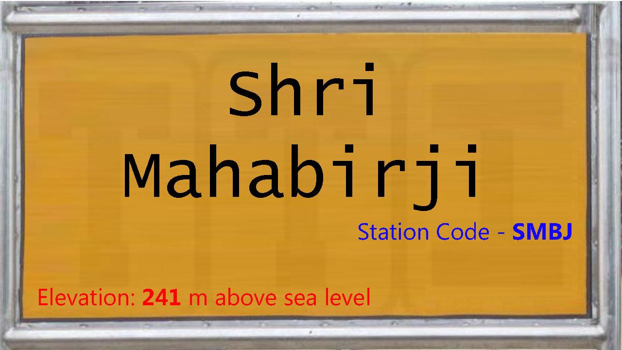 Shri Mahabirji