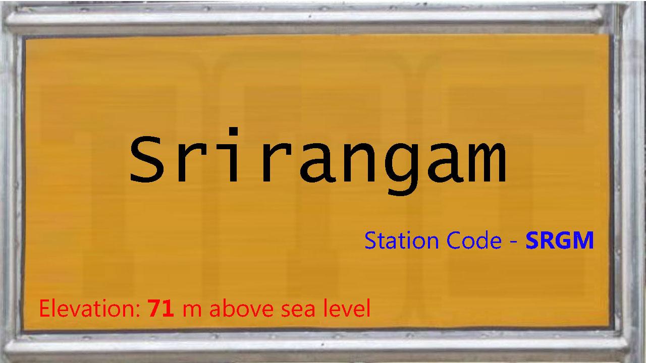 Srirangam