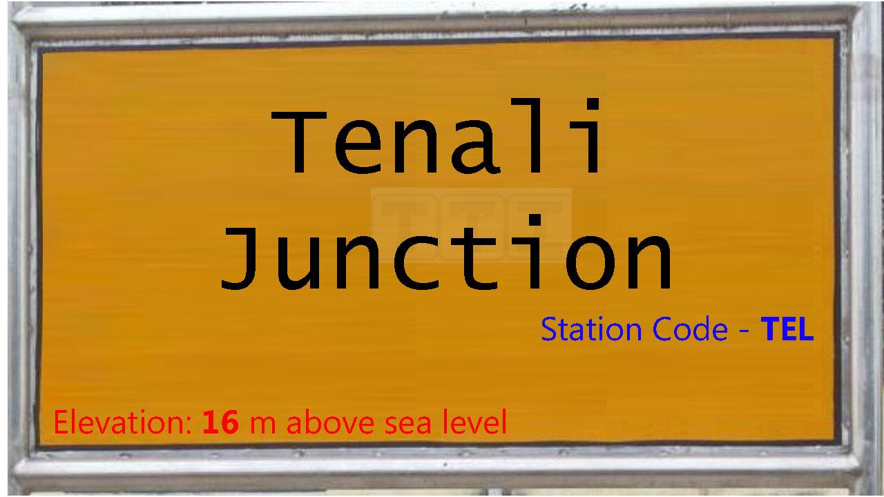 Tenali Junction