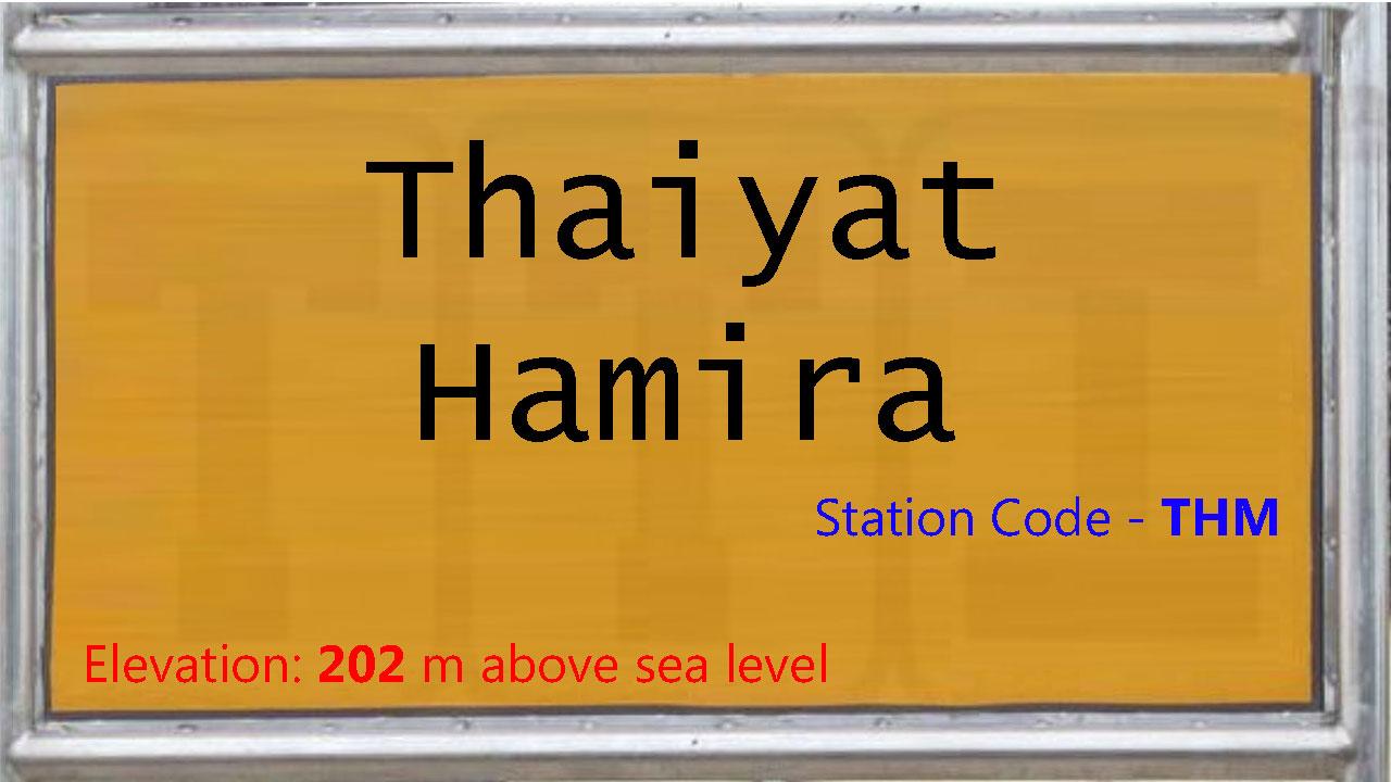 Thaiyat Hamira
