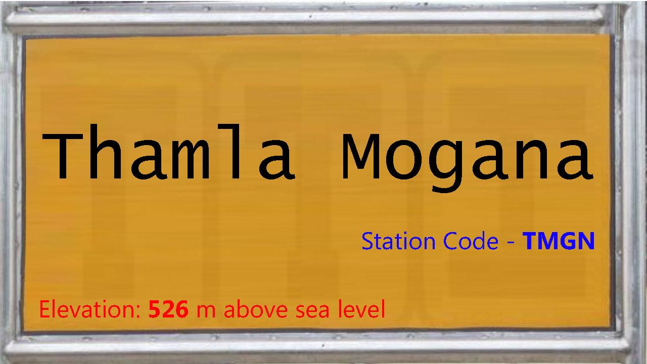 Thamla Mogana