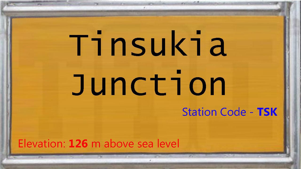 Tinsukia Junction