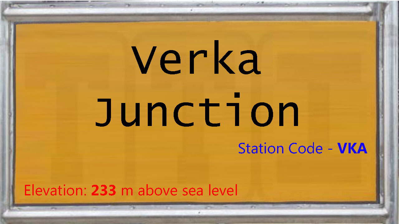 Verka Junction