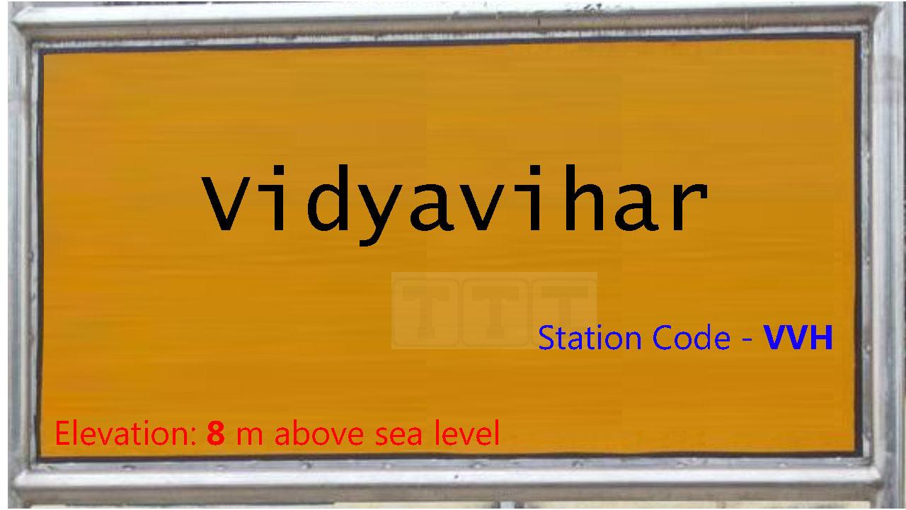 Vidyavihar